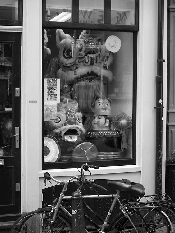Tienda china. Amsterdam 2007