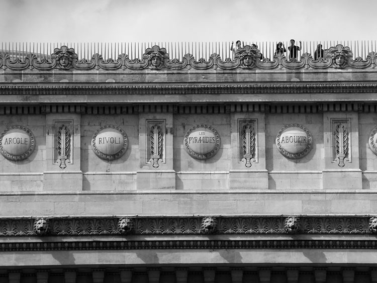Arco del Triunfo. Paris 2007