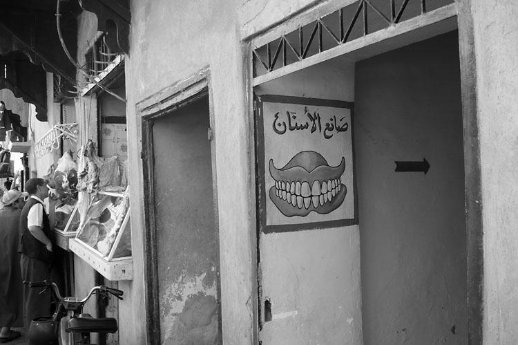 Dentista. Marrakech2007