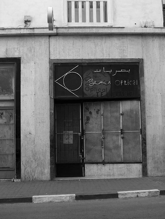 Benis Optical, Tanger 2009